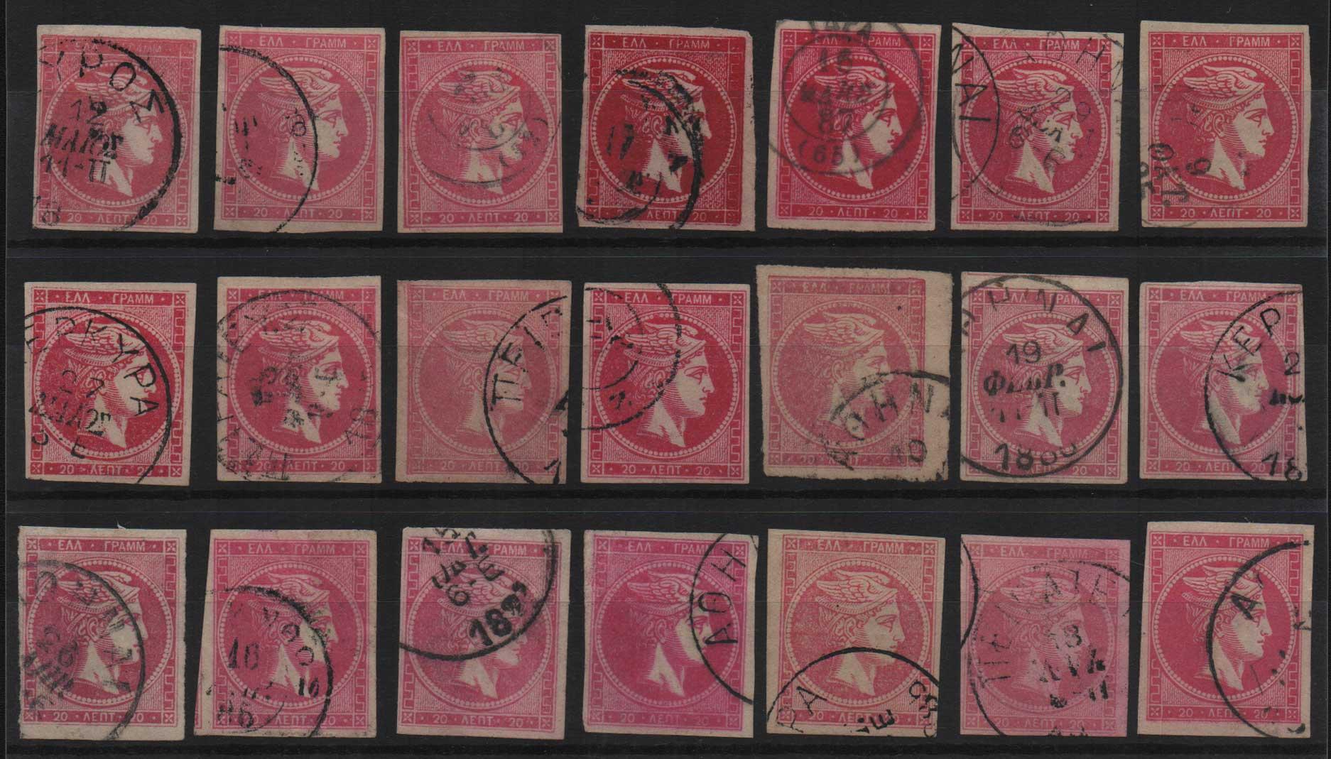 Lot 20 - -  LARGE HERMES HEAD large hermes head -  Athens Auctions Public Auction 72 General Stamp Sale