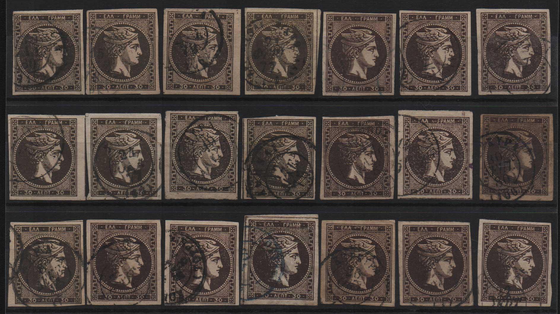 Lot 15 - -  LARGE HERMES HEAD large hermes head -  Athens Auctions Public Auction 71 General Stamp Sale