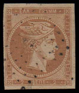 Lot 50 - -  LARGE HERMES HEAD 1861 paris print -  Athens Auctions Public Auction 69 General Stamp Sale