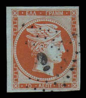 Lot 65 - GREECE-  LARGE HERMES HEAD 1861 paris print -  Athens Auctions Public Auction 63 General Stamp Sale