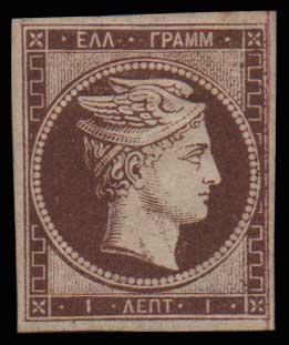 Lot 32 - GREECE-  LARGE HERMES HEAD 1861 paris print -  Athens Auctions Public Auction 64 General Stamp Sale