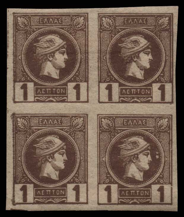 Lot 409 - GREECE-  SMALL HERMES HEAD ATHENSPRINTING - 1st PERIOD -  Athens Auctions Public Auction 64 General Stamp Sale