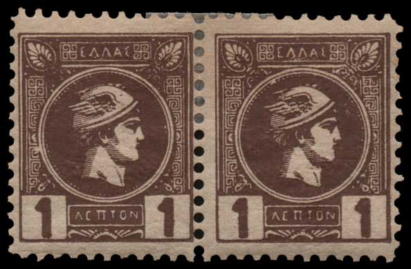 Lot 378 - GREECE-  SMALL HERMES HEAD ATHENSPRINTING - 1st PERIOD -  Athens Auctions Mail Auction #51 General Stamp Sale