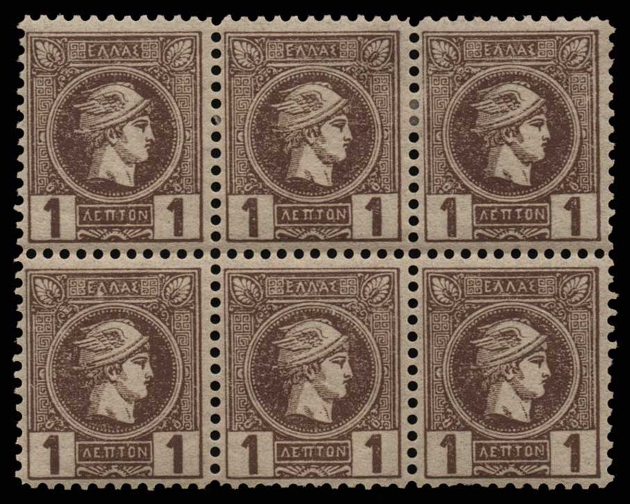 Lot 379 - GREECE-  SMALL HERMES HEAD ATHENSPRINTING - 1st PERIOD -  Athens Auctions Mail Auction #51 General Stamp Sale