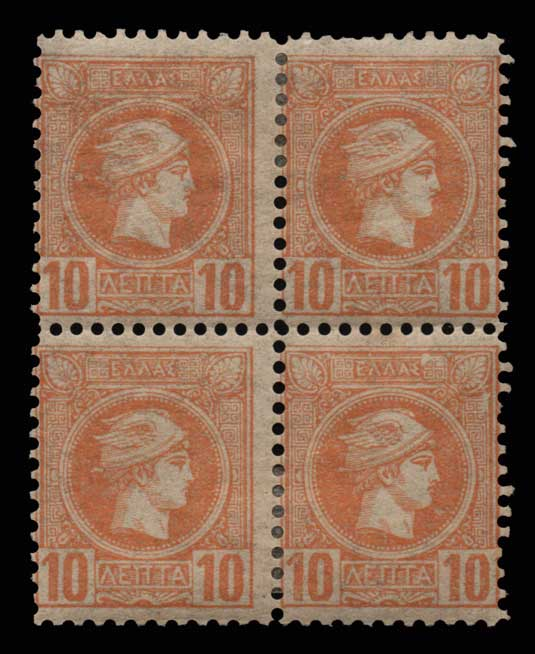Lot 381 - GREECE-  SMALL HERMES HEAD ATHENSPRINTING - 1st PERIOD -  Athens Auctions Mail Auction #51 General Stamp Sale