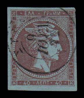 Lot 289 - GREECE-  LARGE HERMES HEAD 1871/76 meshed paper -  Athens Auctions Public Auction 64 General Stamp Sale