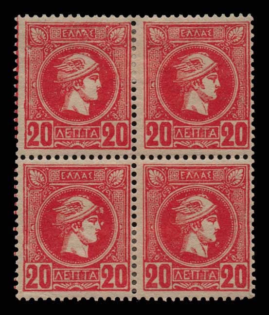 Lot 421 - GREECE-  SMALL HERMES HEAD ATHENSPRINTING - 1st PERIOD -  Athens Auctions Public Auction 64 General Stamp Sale