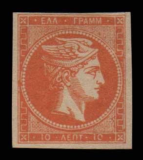 Lot 330 - GREECE-  LARGE HERMES HEAD 1875/80 cream paper -  Athens Auctions Public Auction 64 General Stamp Sale