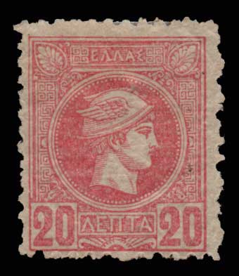 Lot 348 - -  SMALL HERMES HEAD ATHENSPRINTING - 2nd PERIOD -  Athens Auctions Public Auction 89 General Stamp Sale