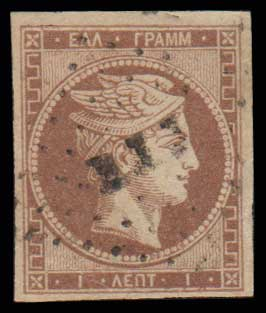Lot 135 - GREECE-  LARGE HERMES HEAD 1862/67 consecutive athens printings -  Athens Auctions Public Auction 63 General Stamp Sale