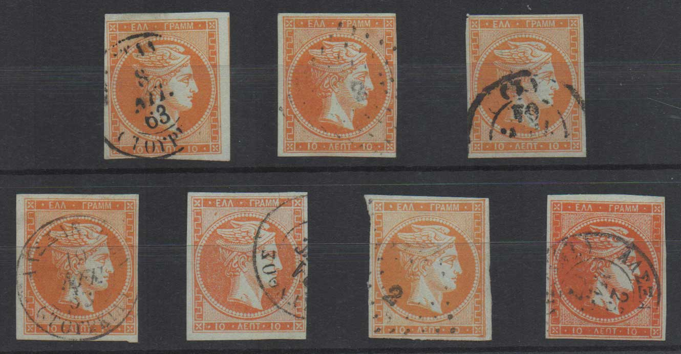 Lot 174 - GREECE-  LARGE HERMES HEAD 1862/67 consecutive athens printings -  Athens Auctions Public Auction 63 General Stamp Sale
