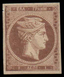 Lot 127 - GREECE-  LARGE HERMES HEAD 1862/67 consecutive athens printings -  Athens Auctions Public Auction 63 General Stamp Sale