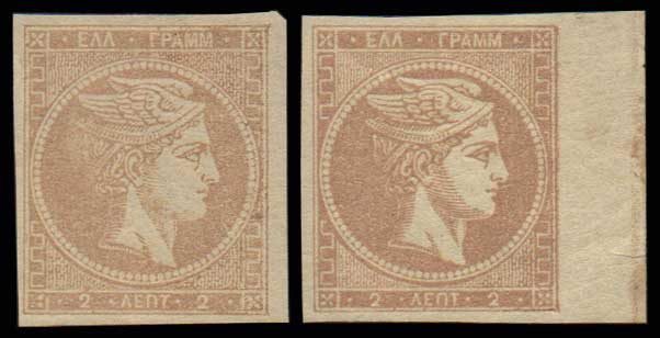 Lot 135 - -  LARGE HERMES HEAD 1862/67 consecutive athens printings -  Athens Auctions Public Auction 69 General Stamp Sale