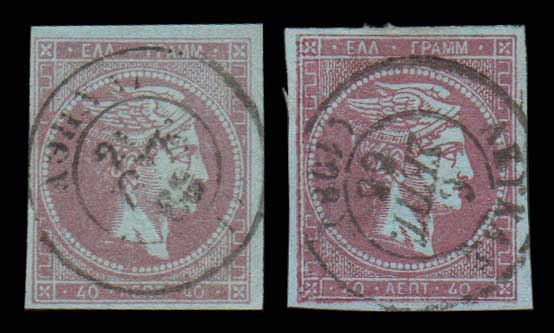 Lot 173 - -  LARGE HERMES HEAD 1862/67 consecutive athens printings -  Athens Auctions Public Auction 84 General Stamp Sale