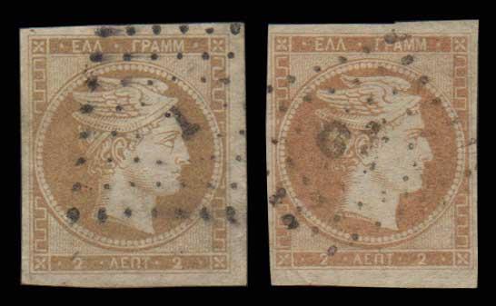 Lot 71 - -  LARGE HERMES HEAD 1861 paris print -  Athens Auctions Public Auction 90 General Stamp Sale