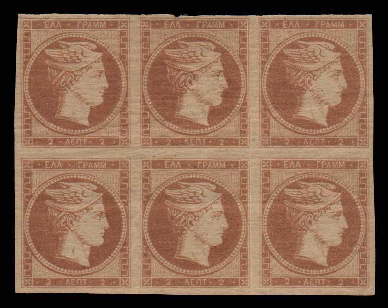 Lot 54 - -  LARGE HERMES HEAD 1861 paris print -  Athens Auctions Public Auction 85 General Stamp Sale