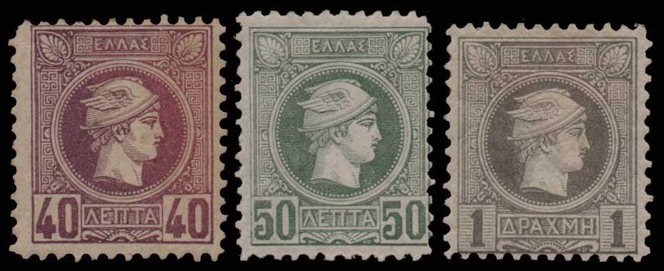Lot 402 - GREECE-  SMALL HERMES HEAD Belgian print -  Athens Auctions Public Auction 64 General Stamp Sale