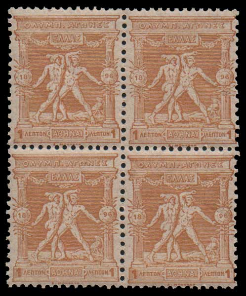 Lot 524 - GREECE-  1896 FIRST OLYMPIC GAMES 1896 first olympic games -  Athens Auctions Public Auction 55 General Stamp Sale