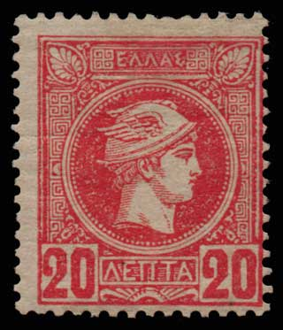 Lot 380 - -  SMALL HERMES HEAD ATHENSPRINTING - 1st PERIOD -  Athens Auctions Public Auction 74 General Stamp Sale