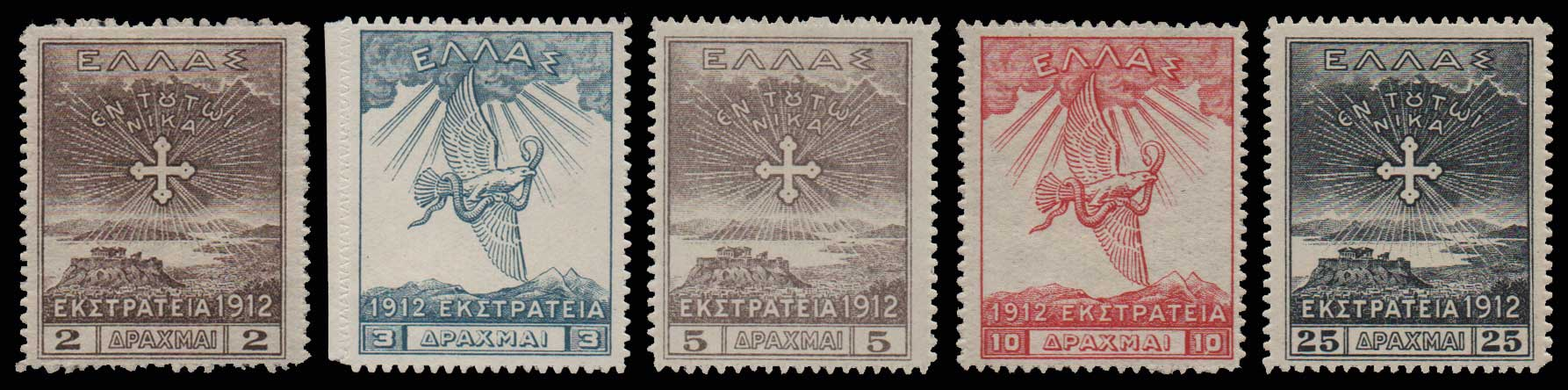 Lot 619 - -  1911 - 1923 1913 campaign (1912) -  Athens Auctions Public Auction 77 General Stamp Sale