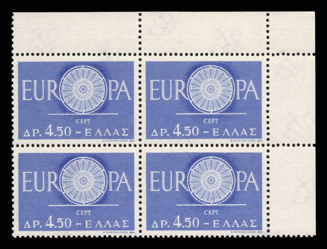 Lot 660 - - 1945-2013 1945-2013 -  Athens Auctions Public Auction 89 General Stamp Sale
