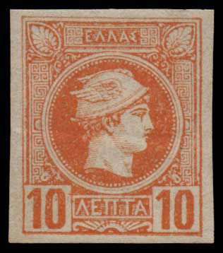 Lot 449 - GREECE-  SMALL HERMES HEAD ATHENSPRINTING - 1st PERIOD -  Athens Auctions Public Auction 63 General Stamp Sale