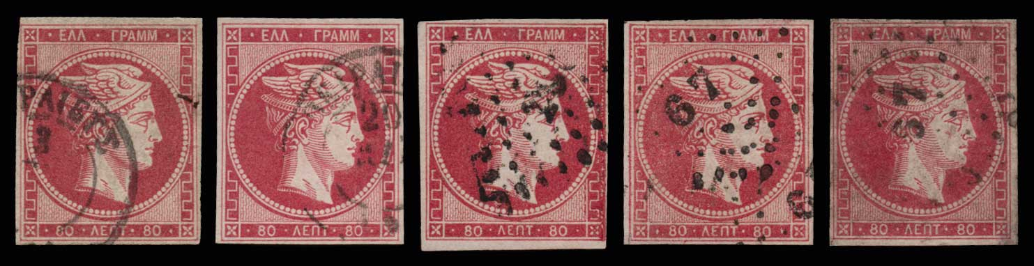 Lot 174 - GREECE-  LARGE HERMES HEAD 1862/67 consecutive athens printings -  Athens Auctions Public Auction 64 General Stamp Sale