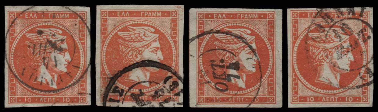 Lot 310 - GREECE-  LARGE HERMES HEAD 1871/76 meshed paper -  Athens Auctions Public Auction 55 General Stamp Sale
