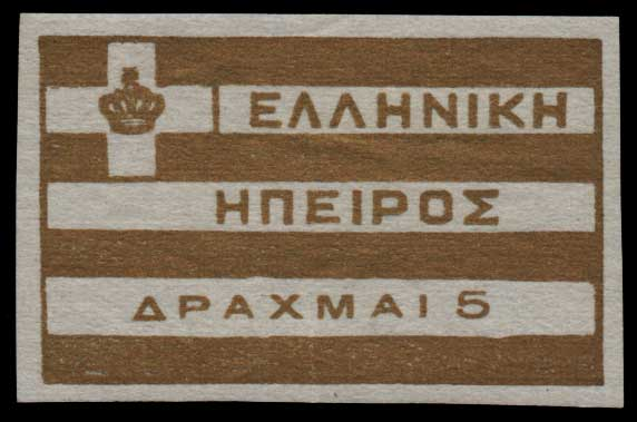 Lot 1232 - GREECE-  EPIRUS Epirus -  Athens Auctions Mail Auction #51 General Stamp Sale