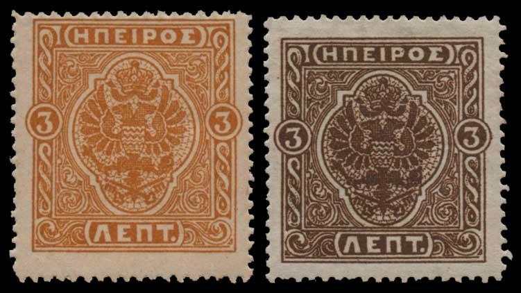 Lot 1234 - GREECE-  EPIRUS Epirus -  Athens Auctions Mail Auction #51 General Stamp Sale