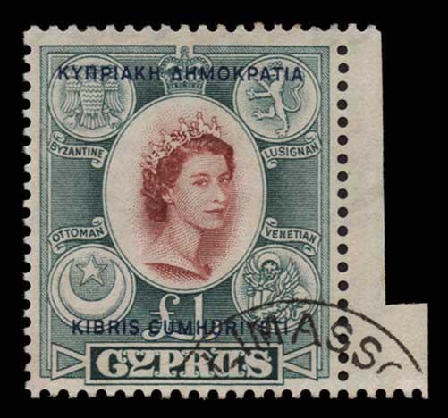 Lot 1520 - CYPRUS-  CYPRUS Cyprus -  Athens Auctions Public Auction 63 General Stamp Sale