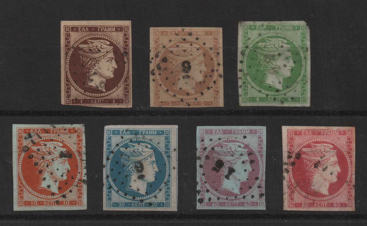 Lot 6 - GREECE-  LARGE HERMES HEAD large hermes head -  Athens Auctions Mail Auction #51 General Stamp Sale