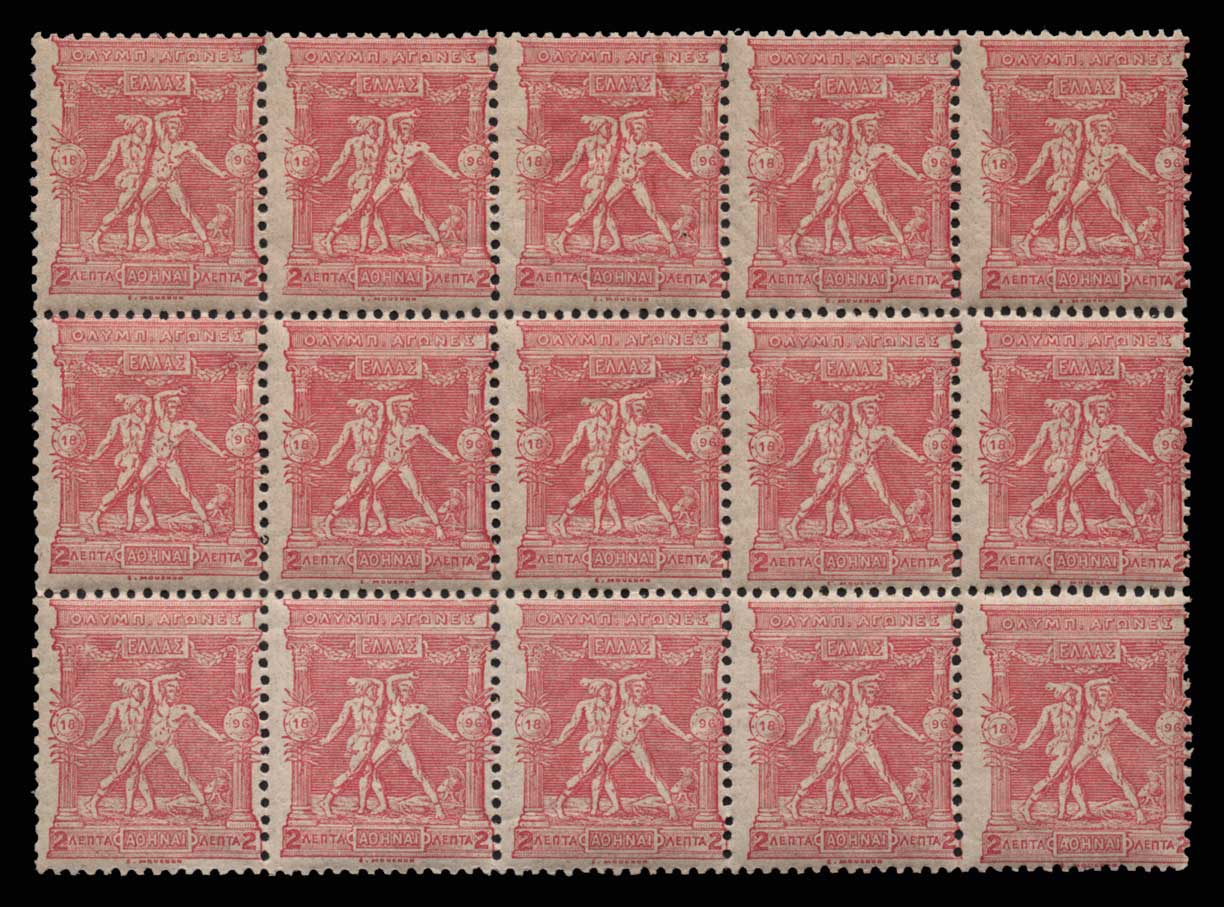 Lot 525 - GREECE-  1896 FIRST OLYMPIC GAMES 1896 first olympic games -  Athens Auctions Public Auction 55 General Stamp Sale