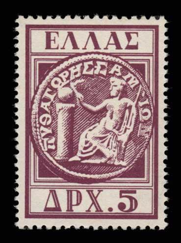 Lot 749 - - 1945-2013 1945-2013 -  Athens Auctions Public Auction 88 General Stamp Sale