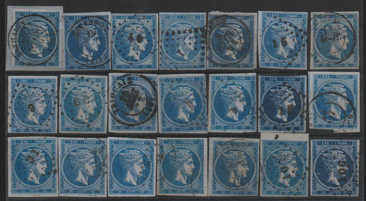 Lot 10 - GREECE-  LARGE HERMES HEAD large hermes head -  Athens Auctions Mail Auction #51 General Stamp Sale