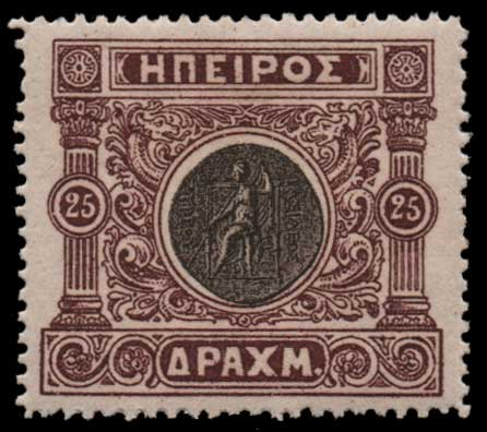 Lot 1233 - GREECE-  EPIRUS Epirus -  Athens Auctions Mail Auction #51 General Stamp Sale