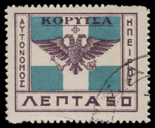 Lot 1242 - GREECE-  EPIRUS Epirus -  Athens Auctions Mail Auction #51 General Stamp Sale