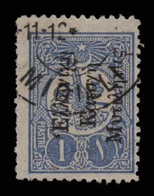 Lot 1298 - GREECE-  MYTILENE ISLAND Mytilene Island -  Athens Auctions Public Auction 63 General Stamp Sale