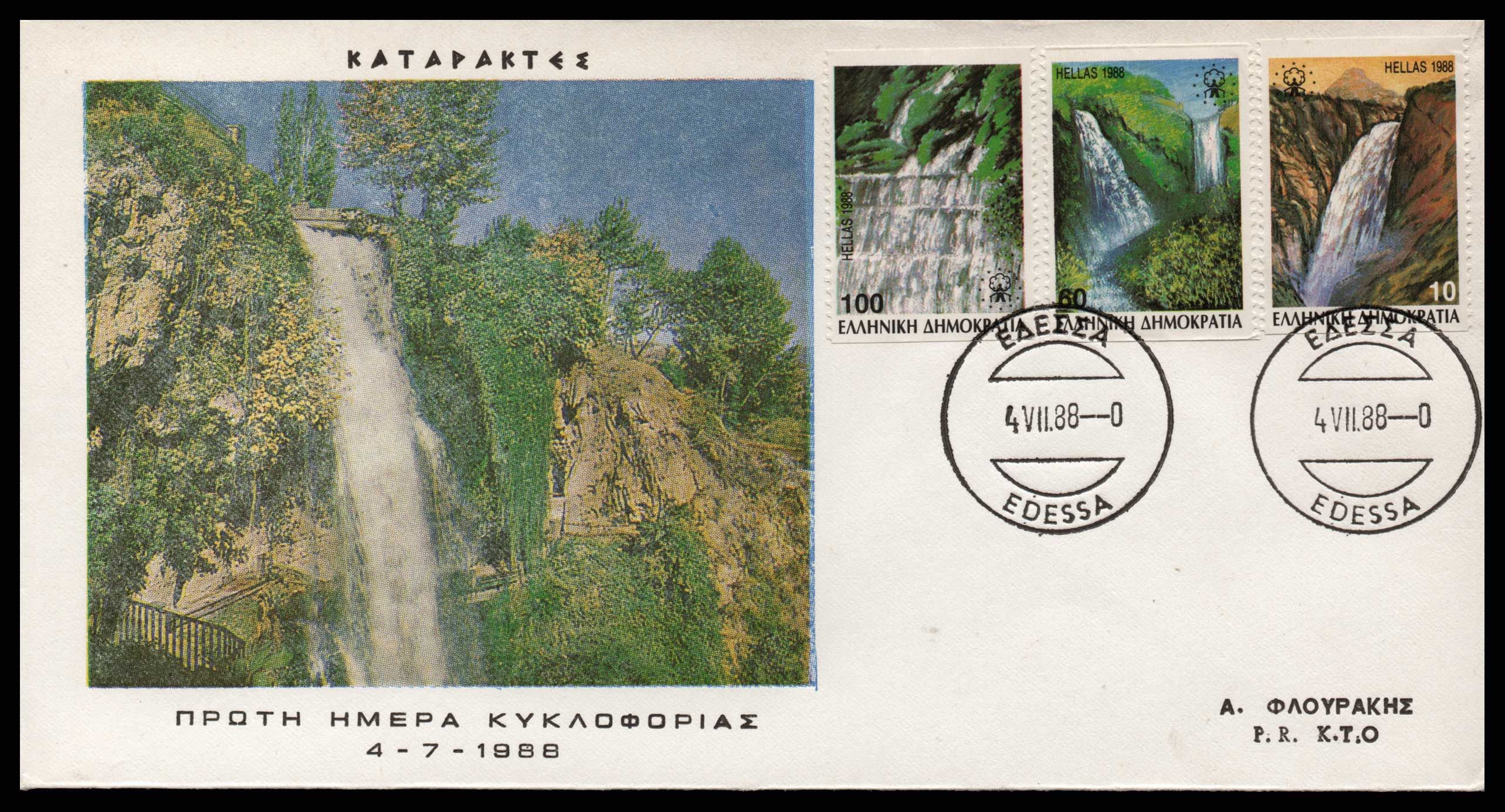 Lot 1009 - GREECE-  FIRST DAY COVER First day cover -  Athens Auctions Public Auction 63 General Stamp Sale