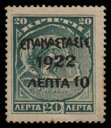 Lot 682 - GREECE-  1911 - 1923 επαναστασισ 1922  ovpt. -  Athens Auctions Public Auction 63 General Stamp Sale