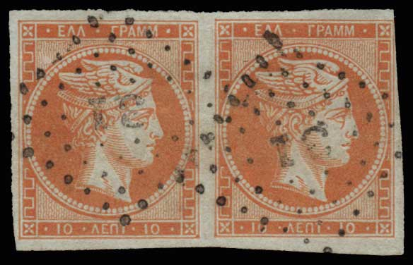 Lot 179 - GREECE-  LARGE HERMES HEAD 1862/67 consecutive athens printings -  Athens Auctions Public Auction 63 General Stamp Sale
