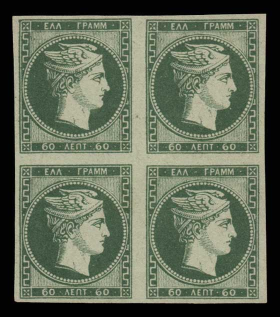 Lot 29 - GREECE- FORGERY forgery -  Athens Auctions Public Auction 64 General Stamp Sale