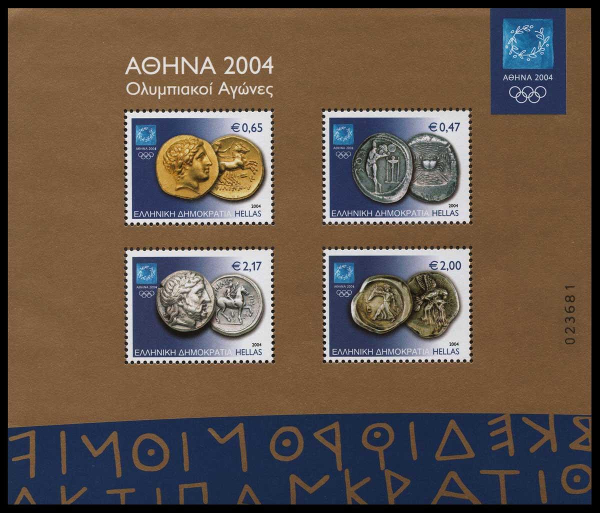 Lot 921 - GREECE- 1945-2013 1945-2013 -  Athens Auctions Public Auction 55 General Stamp Sale