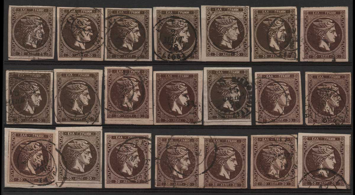 Lot 14 - GREECE-  LARGE HERMES HEAD large hermes head -  Athens Auctions Public Auction 55 General Stamp Sale