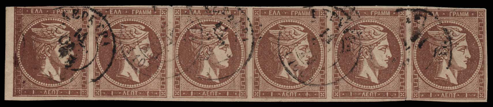 Lot 203 - -  LARGE HERMES HEAD 1867/1869 cleaned plates. -  Athens Auctions Public Auction 69 General Stamp Sale