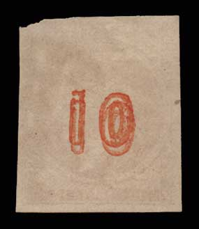 Lot 327 - GREECE-  LARGE HERMES HEAD 1875/80 cream paper -  Athens Auctions Public Auction 64 General Stamp Sale