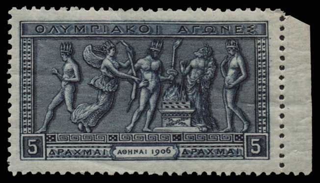 Lot 601 - GREECE-  1906 SECOND OLYMPIC GAMES 1906 second olympic games -  Athens Auctions Public Auction 63 General Stamp Sale