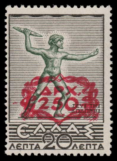 Lot 792 - GREECE- 1945-2013 1945-2013 -  Athens Auctions Public Auction 55 General Stamp Sale