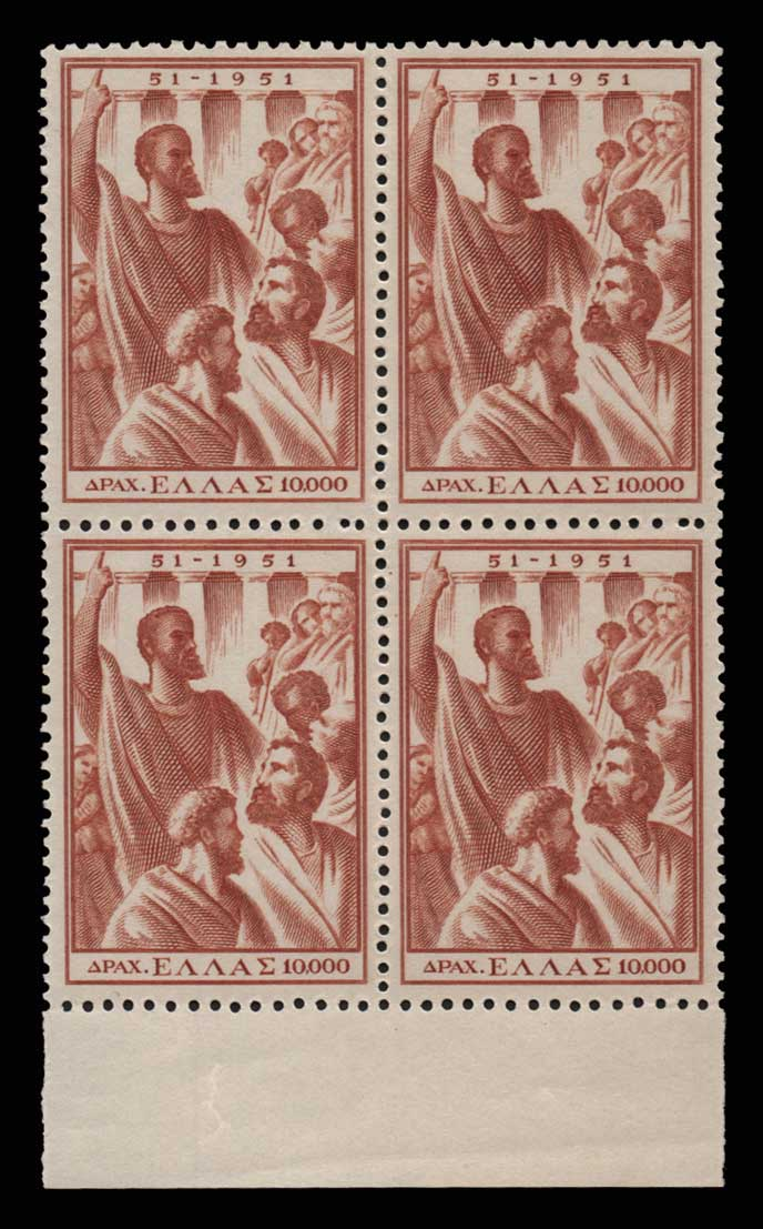 Lot 808 - GREECE- 1945-2013 1945-2013 -  Athens Auctions Public Auction 55 General Stamp Sale