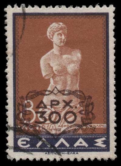 Lot 794 - GREECE- 1945-2013 1945-2013 -  Athens Auctions Public Auction 55 General Stamp Sale